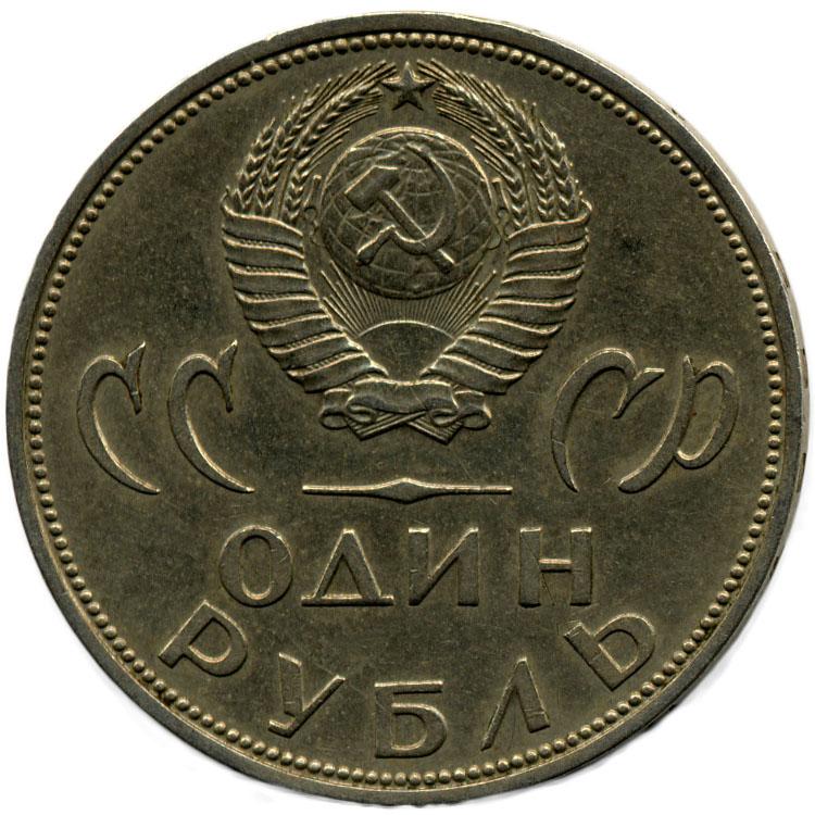 как вставлять монеты в
