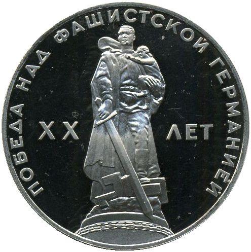 Победа над фашистской германией памятник знак осоавиахим ссср цена