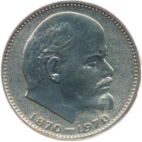 Купить монеты с лениным витрина для сувенирных ложек