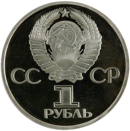 Монета 30 лет победы стоимость 10 рублей 2011 спмд
