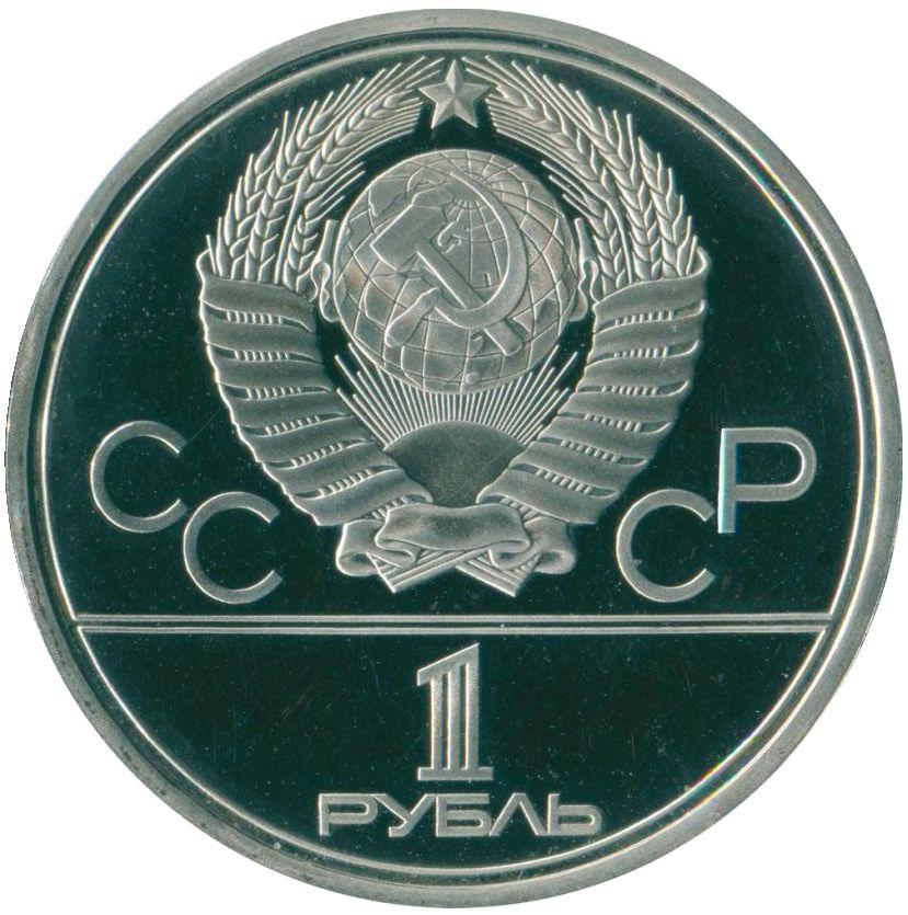 Советские 20 копеек  есть ли редкие список самых дорогих