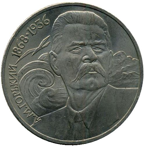 ефимок аукцион монет