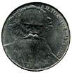 1 рубль 160 лет со дня рождения руского писателя Л.Н. Толстого. Ошибка: 1987 год