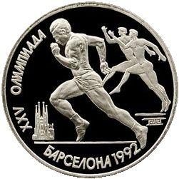 1 рубль. Бег