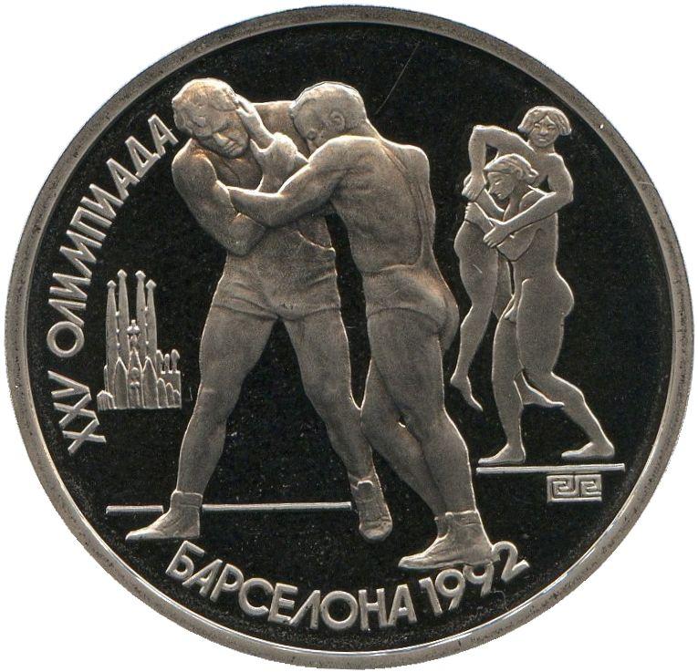 1 рубль. Борьба