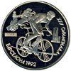 1 рубль Велосипедный спорт