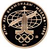 100 рублей Аллегория «Спорт и мир», ММД Proof