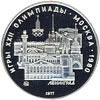 5 рублей Ленинград, ММД Proof