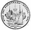 5 рублей Таллин, ЛМД UNC