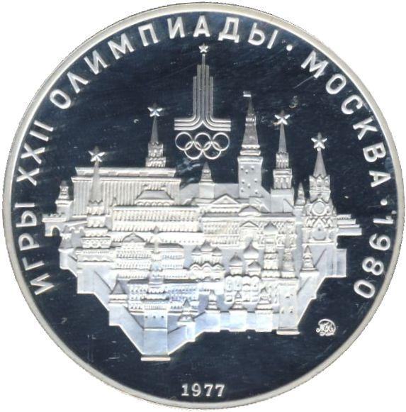 10 рублей. Москва, ММД
