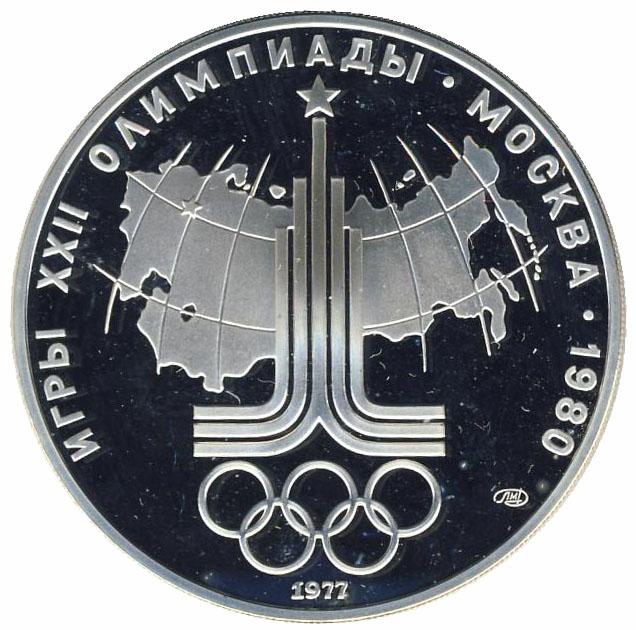 10 рублей. Карта СССР