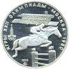 5 рублей Конный спорт (Конкур), ММД Proof