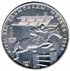 5 рублей Конный спорт (Конкур), ЛМД UNC