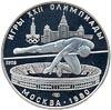5 рублей Прыжки в высоту, ЛМД Proof