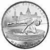 5 рублей Прыжки в высоту, ЛМД UNC