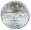 5 рублей Прыжки в высоту, ММД UNC