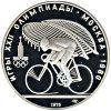 10 рублей Велоспорт Proof