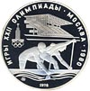 10 рублей Гребля, ММД Proof