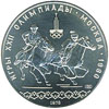 10 рублей Кыз куу (Догони девушку), ЛМД