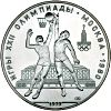 10 рублей Баскетбол, ЛМД UNC