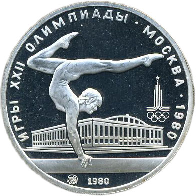5 рублей. Художественная гимнастика