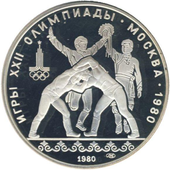 10 рублей. Танец Орла и Хуреш, ЛМД