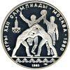 10 рублей Танец Орла и Хуреш, ЛМД Proof