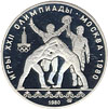 10 рублей Танец Орла и Хуреш, ММД Proof