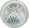 10 рублей Танец Орла и Хуреш, ММД UNC