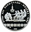 10 рублей Перетягивание каната Proof