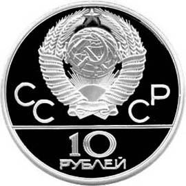 10 рублей. Гонки на оленях