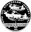 10 рублей Гонки на оленях Proof