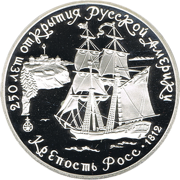 3 рубля. Крепость Росс, 1812 г