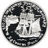 3 рубля Крепость Росс, 1812 г.