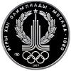 150 рублей Эмблема Олимпийских игр Proof