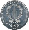 150 рублей Эмблема Олимпийских игр UNC