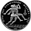 150 рублей Древнегреческие бегуны Proof