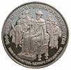 25 рублей Иван III (1440-1505 гг.) - основатель единого Русского государства