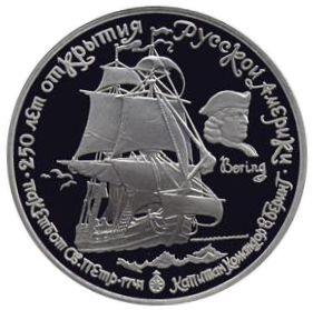 25 рублей. Пакетбот «Святой Петр» и капитан-командор В. Беринг, 1741 г