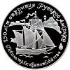 25 рублей Гавань Трех Святителей, 1784 г.