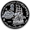25 рублей Ново-Архангельск, 1804 г.