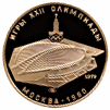100 рублей Велотрек, Москва, ЛМД Proof