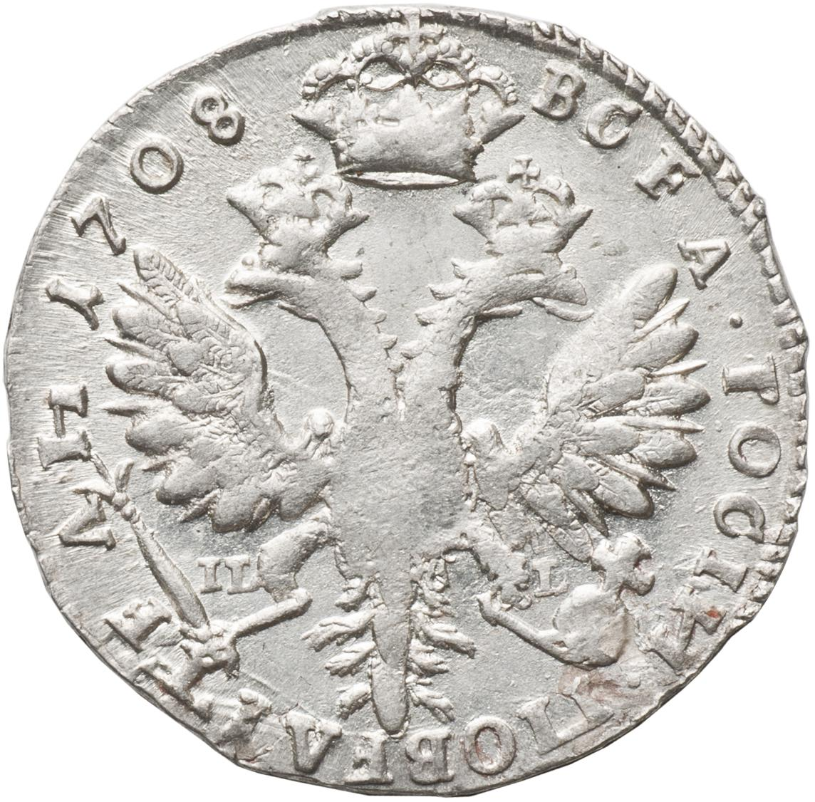 Тинф 1708 г. IL L. Для Речи Посполитой (Петр I). Тиражна монета. Инициалы минцмейстера