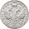 Тинф 1708 г. IL L. Для Речи Посполитой (Петр I) Тиражна монета. Инициалы минцмейстера