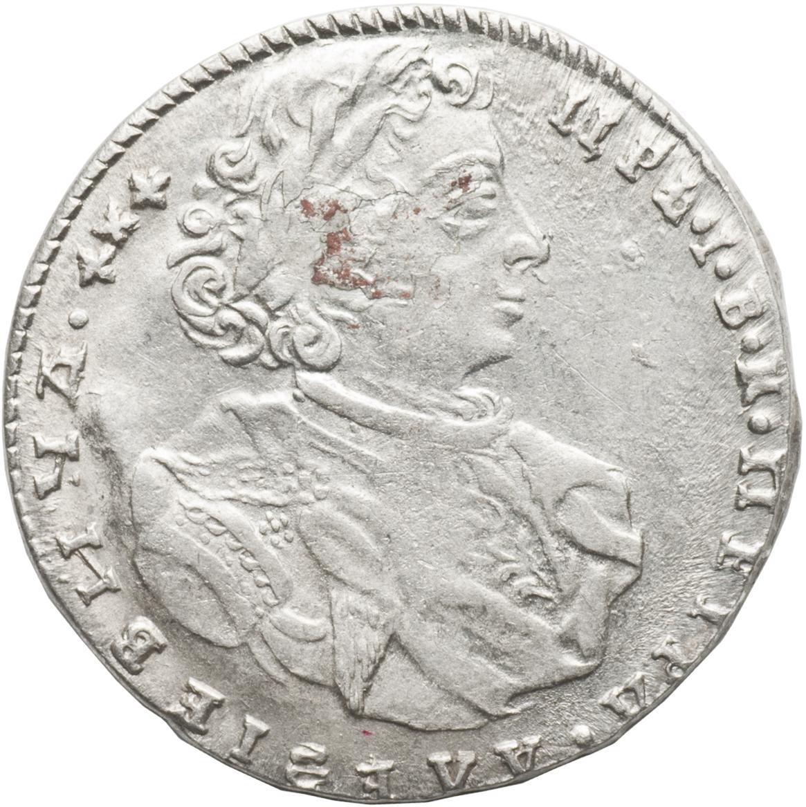 Тинф 1709 г. IL L. Для Речи Посполитой (Петр I).