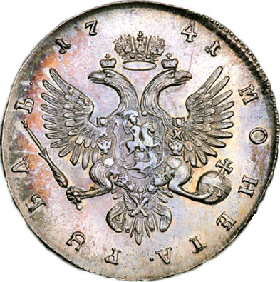 1 рубль 1741 г. ММД. Иоанн Антонович. Красный монетный двор. Круговая надпись заходит за бюст. Красный тип