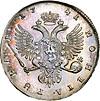 1 рубль 1741 г. ММД. Иоанн Антонович Красный монетный двор. Круговая надпись заходит за бюст. Красный тип