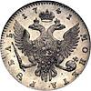 1 рубль 1741 г. СПБ. Иоанн Антонович Санкт-Петербургский монетный двор. С:П:Б