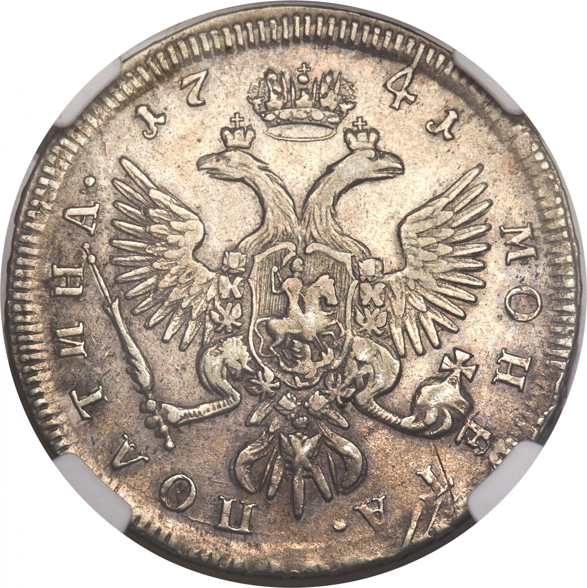 Полтина 1741 г. ММД. Иоанн Антонович. Красный монетный двор. Андреевский крест ниже обреза плаща. Голова меньше