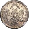 Полтина 1741 г. ММД. Иоанн Антонович Красный монетный двор. Андреевский крест ниже обреза плаща. Голова меньше